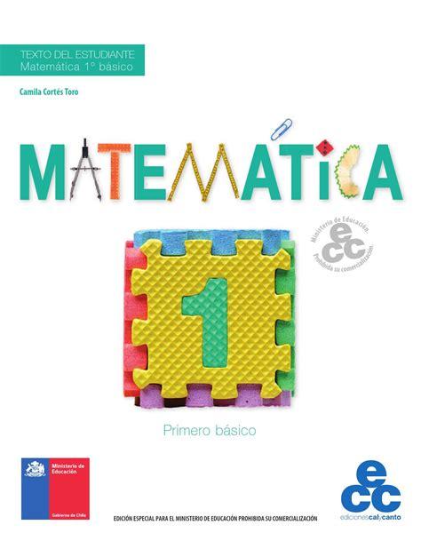 texto de matematica para primer grado de secundaria 2016 peru texto de matematica 1 de primer grado de secundaria