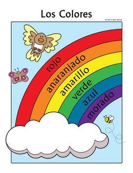 spanish rainbow coloring page los colores spanish colors rainbow coloring page by miss