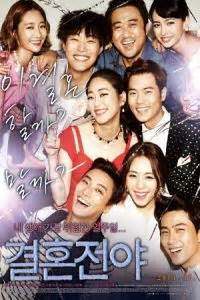 download film action comedy sub indo nonton marriage blue 2013 film streaming download movie