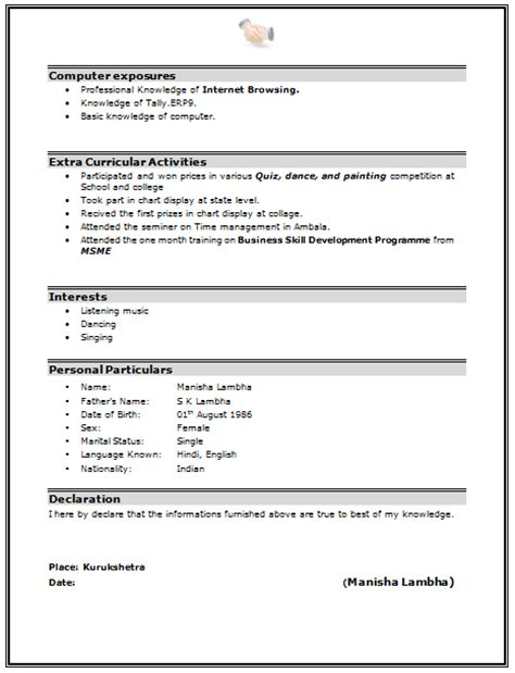 Sample Mba Resume For Freshers by Over 10000 Cv And Resume Samples With Free Download Mba