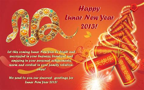 quot beltyre asia pte ltd quot greetings for chinese lunar new