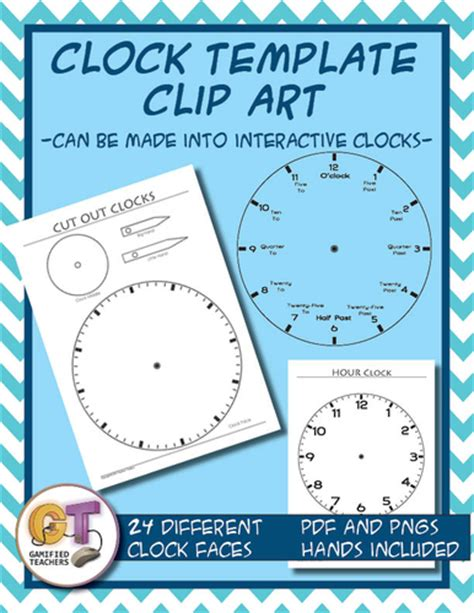 clock template for teaching time clock template clip blank ones included png for