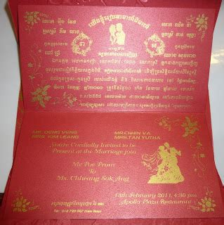 cambodian wedding invitation wording don t count the moments make the moments count