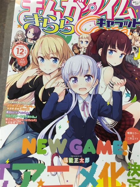 anime new game el manga new game tendr 225 anime koi nya net