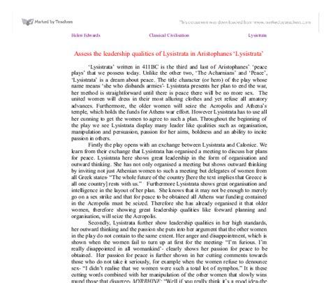 essay format deutsch writing history essays vuw 9 1 help homework