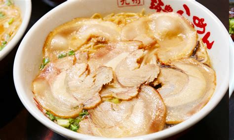 Yamagoya Ramen yamagoya ramen kota kinabalu deal of the day groupon kota kinabalu