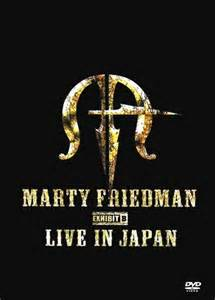 Cd Marty Friedman Exhibit A Live In Europe marty friedman exhibit b live in japan encyclopaedia metallum the metal archives