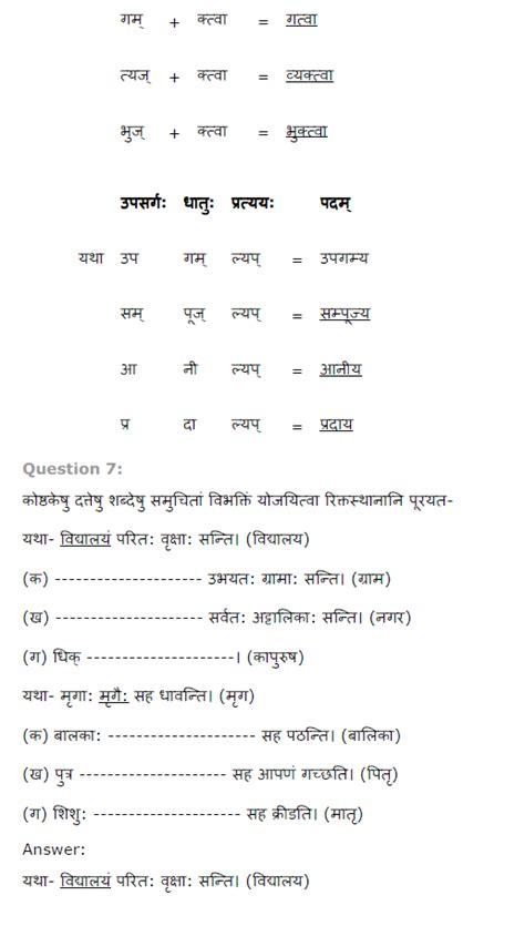 visheshan worksheet for grade 3 kriya