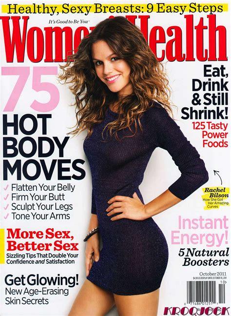 women magazine rachel bilson womens health magazine october 2011 01