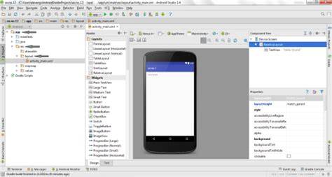 gui layout xml android xml layout bold text android application that uses
