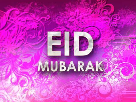 eid cards eid ul fitr eid mubarak cards news