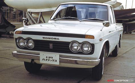 Toyota History Lexus Toyota History