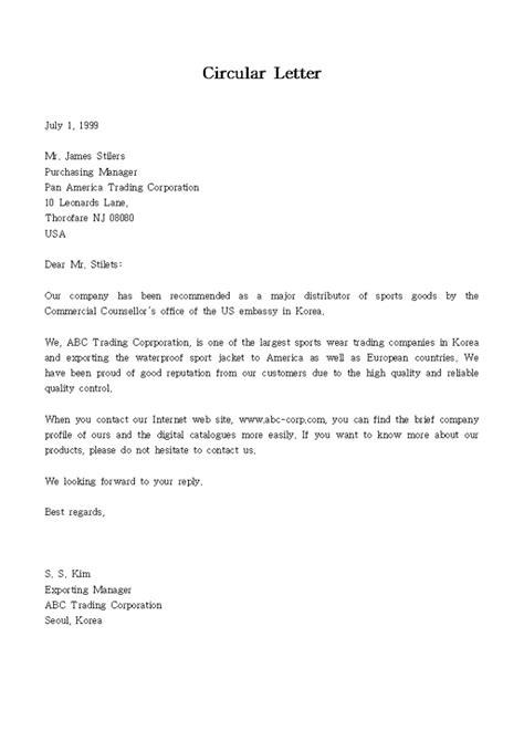 format of circular letter circular letter 샘플 양식 다운로드