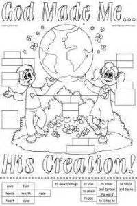 God Made Me Worksheet by God S World On Volcanoes God Made Me And Science