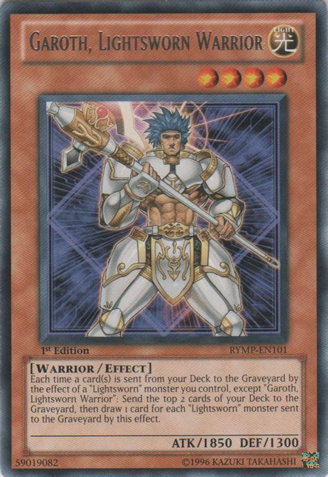 Gladiator Beast Lanista Rymp En106 Common Unlimited Yu Gi Oh Card realgoodeal