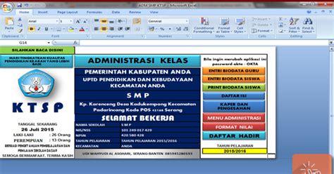format buku catatan pelaksanaan remedial aplikasi administrasi kelas smp dengan microsoft excel