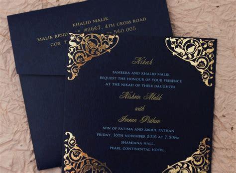 muslim wedding invitations sles wedding invitation templates islamic wedding invitations
