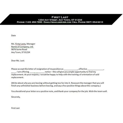 letter of resignation sle template letter for resignation