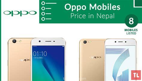 oppo electronics wikipedia oppo mobile price in nepal 2017 oppo mobiles in nepal