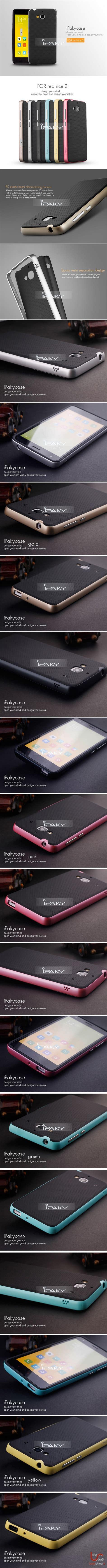 Ipaky Xiaomi Redmi 2 綷 寘 寘 崧 綷 xiaomi redmi 2 綷 綷 綷 2