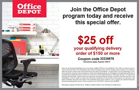 Office Depot Business Account Coupons Newsflash Sept 21 2017