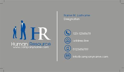 human resource business card template business card