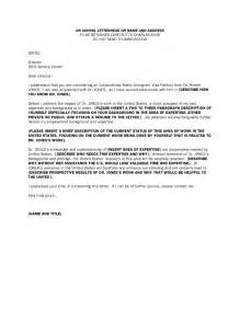 best photos of generic employee recommendation letter