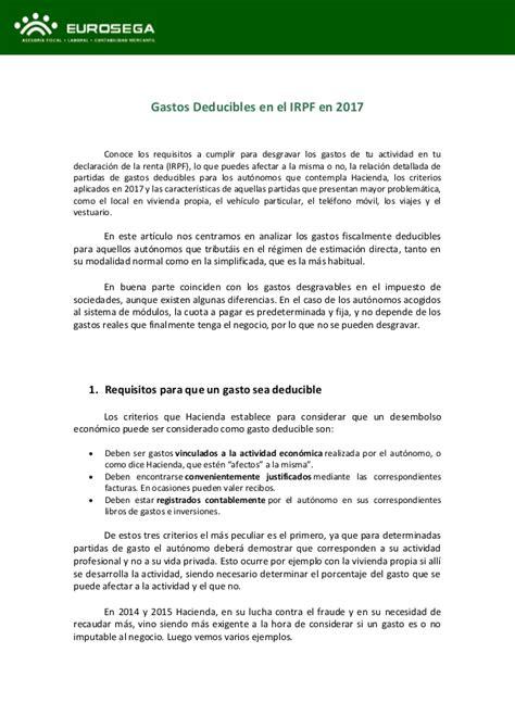 gastos medicos deducibles irpf 2015 publicaciones eurosega gastos deducibles en el irpf en 2017