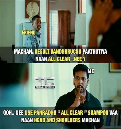 Meme Comedy - samalification tamil memes pinterest memes movie