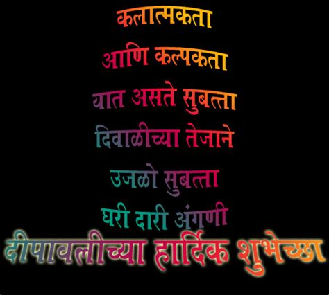 marathi sms sms of in 2013 marathi sms