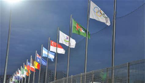 seit wann gibt es die gez seit wann gibt es die olympischen spiele wissen 24 org