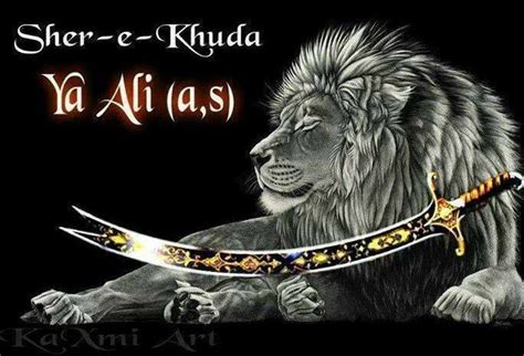 Quote Sayyidina Ali secrets of the name of imam ali realities of the zulfiqar