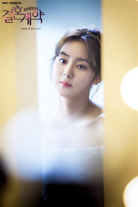 Drama Korea Marriage Contract 187 marriage contract 187 korean drama