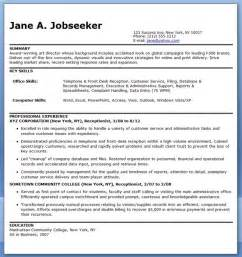 resume sles for receptionist resume cover letter administrative worksheet printables site