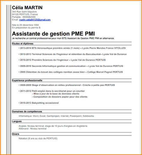 Lettre De Motivation Apb Bts Comptabilit Et Gestion Lettre De Motivation Bts Assistant De Gestion Pme Pmi Lettre De Motivation 2018