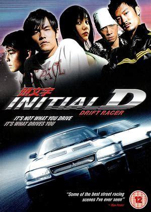 tau man ji d 2005 full movie rent initial d drift racer aka tau man ji d 2005 film cinemaparadiso co uk