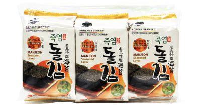 Daesang Dried Seaweed our products gt seaweed kmt