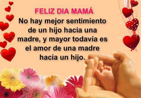 Imagenes Bellas Amor Ami Madre | imagenes con frases bonitas para el d 237 a de las madres