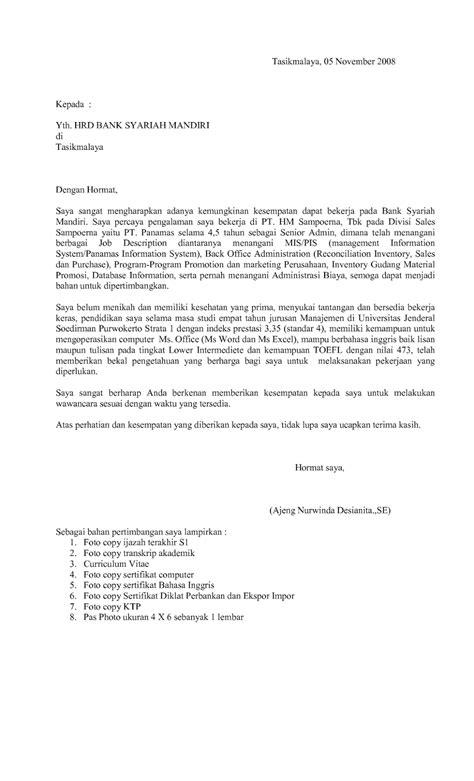 Pin oleh Fedy Iswanto Iswanto di lamaran kerja | Surat
