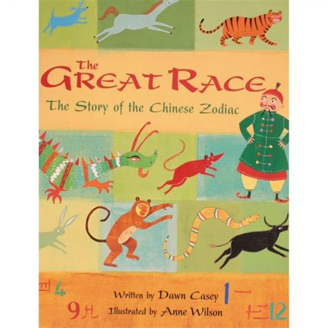 new year early years story the great race the story of the zodiac from