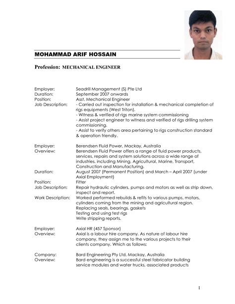 Marine Engineer Sle Resume by Apprenticeship Engineering Resume Sales Engineering Lewesmr
