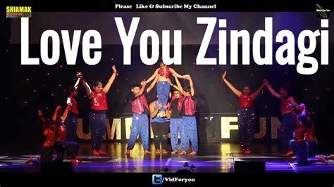 images of love you zindagi love you zindagi dance dear zindagi alia bhatt shah