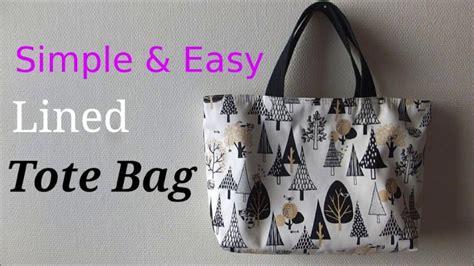 tutorial tote bag with lining 裏地付き 簡単トートバッグの作り方 diy lined tote bag tutorial bolsos