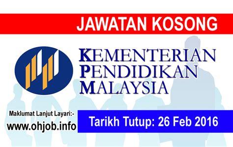 e perkhidmatan kementerian pendidikan malaysia jawatan kosong kementerian pendidikan malaysia moe 26