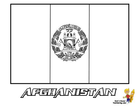 majestic world flags coloring world flags afghanistan