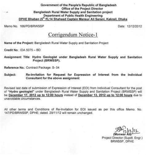 water supply agreement template water supply agreement template sletemplatess