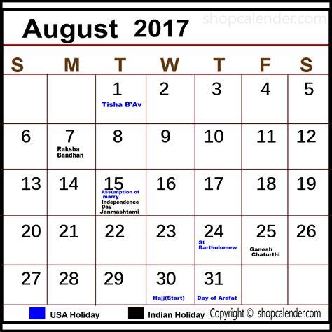 Calendar For August 2017 August 2017 Calendar Holidays