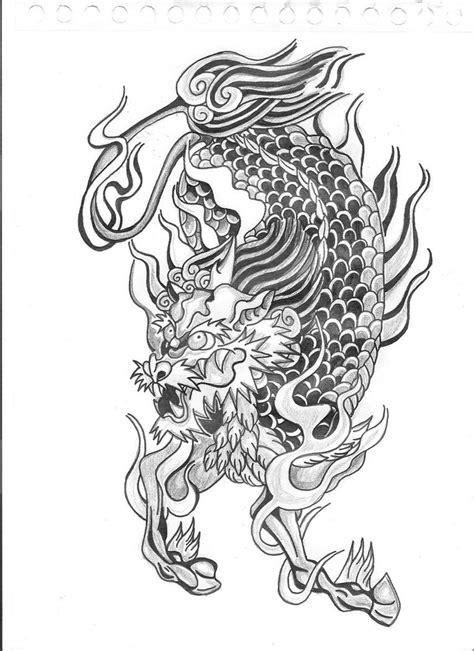 经典的上古神兽 麒麟手稿第2页