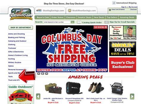 sportsmans guide coupon 2015 best auto reviews
