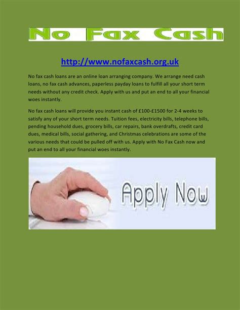 no fax paperless payday loans no credit check loans